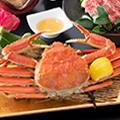 ずわいがに丸ごと1匹付き!ずわい蟹と丹波牛ステーキ会席の昼食&湯の花温泉ほっこり入浴