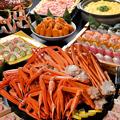 満腹・大満足のかに食べ放題と夢千代の里・湯村温泉街散策フリータイム