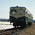 日本一短いローカル鉄道「紀州鉄道」&道成寺・湯浅の街並観光&伊勢海老御膳