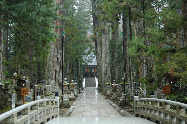 西国三十三ケ所巡礼の旅 高野山奥の院