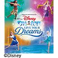 ◆氷の上のミュージカル◆ディズニー・オン・アイス2019-LIVE YOUR DREAMS-